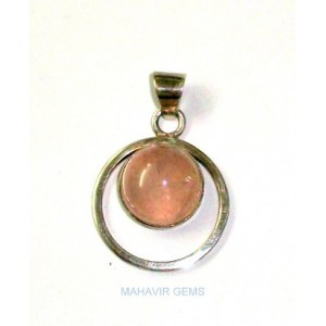 Natural Rose Quartz Round Cabs Pendant