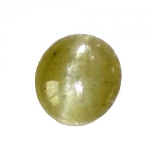 Cat's Eye Oval Cabs 4.12 Carats