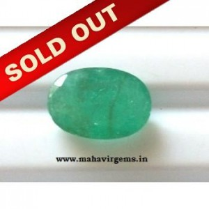 Natural Emerald Oval 4.65Ct