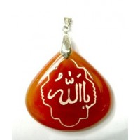 Allah Calligraphy on Cornelian