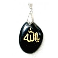 Allah Calligraphy on Black Onyx