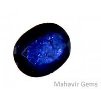Natural Blue Sapphire 1.13 Carat / 1.25 Ratti