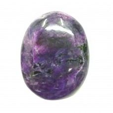 Sugilite / Luvulite Oval Cabs 16 Carats