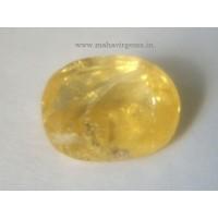 Natural Yellow Sapphire 3.85Ct