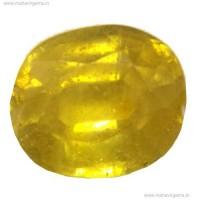 Natural Yellow Sapphire 3.02Ct