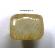 Natural Yellow Topaz 4.62 Ct